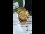 Мужские часы Rolex Daytona, золото