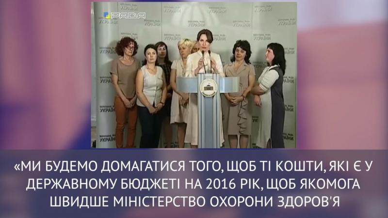 Сисоєнко пообіцяла домагатись виділення коштів з бюджету на лікування та реабілітацію дітей хворих на ДЦП