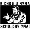 Vadim Gershanov