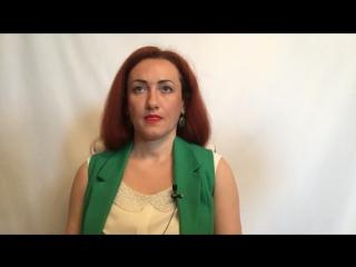 kursi-seksualnogo-obrazovaniya-v-odesse-murahovskaya-margarita