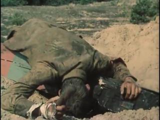 Государственная граница.1941.Подвиг пограничника.фрагмент фильма 2 серия год 41