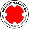 ХукаМаркет / HookahMarket