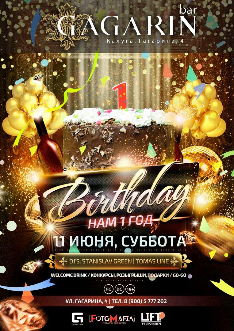 Афиша Калуга Happy Birthday Gagarin Bar! 11/06