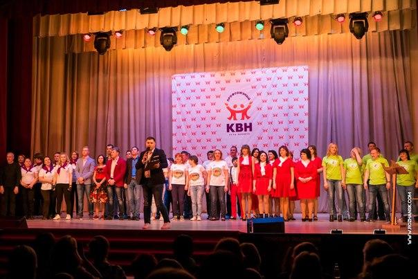 В Усть-Илимске состоялся профсоюзный КВН