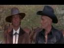 1971 - Прощай,Сабата  Indio Black, sai che ti dico. Sei un gran figlio di