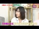NOGIBINGO!8 NOGIROOM ep 04 от 02 мая 2017г.