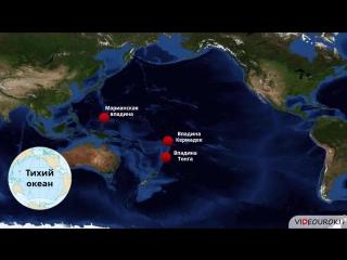 13. Тихий океан