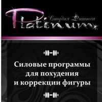 platinum_fitness