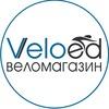 БУ велосипеды от VELOED.com.ua
