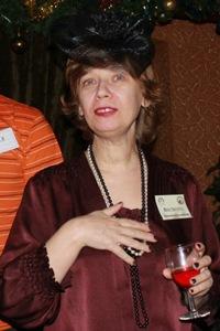 Ирина Хехерина