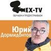 """Школа кино и телевидения """"Экспресс-ТВ"""""""