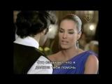 Анхель  и  Мануэла  история  любви  часть  2