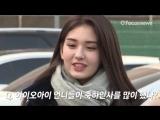 아이오아이(I.O.I) 전소미 중학교 졸업, 수많은 취재진에 깜짝 놀라