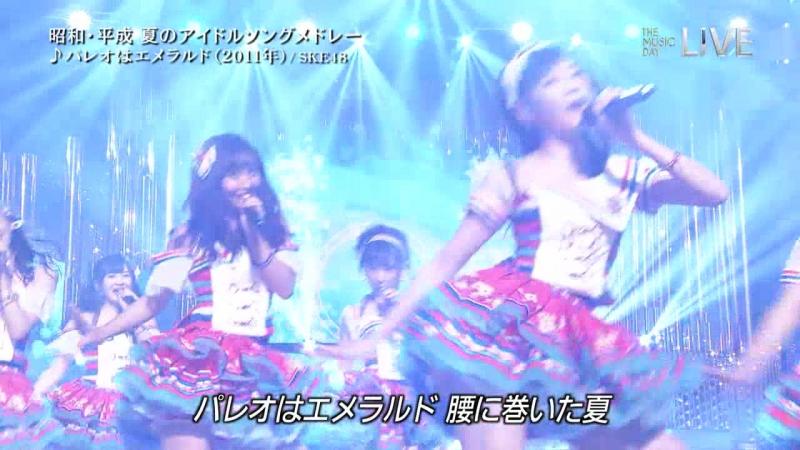 [Perf] SKE48 - Pareo wa Emerald (パレオはエメラルド) @ THE MUSIC DAY Natsu no Hajimaru Part 1 (2 July 2016)