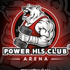 Power Club ARENA | Спортивный Клуб | Томск