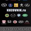 Покраска авто кузовной ремонт PDR Королев