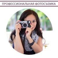 Татьяна Янсберг