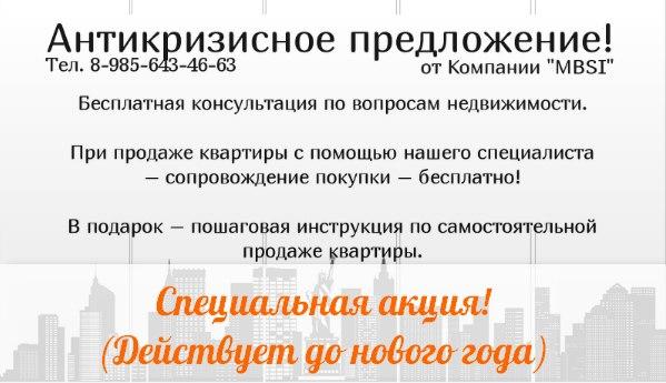 Фото №442549555 со страницы Leonard Iliodov