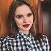 Кристина Савеева