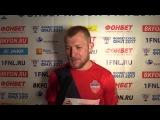 Защитник Енисея Валерий Кичин после матча с Уралом