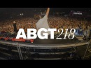 Group Therapy 218 with Above Beyond Thomas Schwartz and Fausto Fanizza