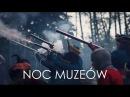 Noc Muzeów - Skonfederowane Chorągwie. Pałac Bielińskich w Otwocku Wielkim, Gmina Karczew