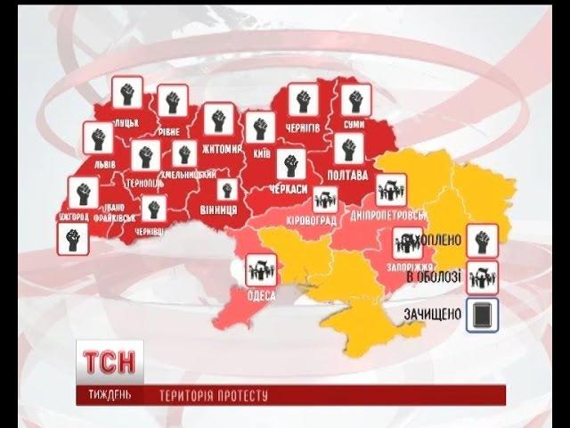 Оновлена карта регіонів, які захоплюють активісти