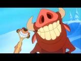 Король лев. Тимон и Пумба. Сезон 2 Серия 4 - Клондайское канальство Тайна фламинго