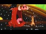 Король лев. Тимон и Пумба. Сезон 2 Серия 5 - Цыганское проклятие Потасовка в джунглях