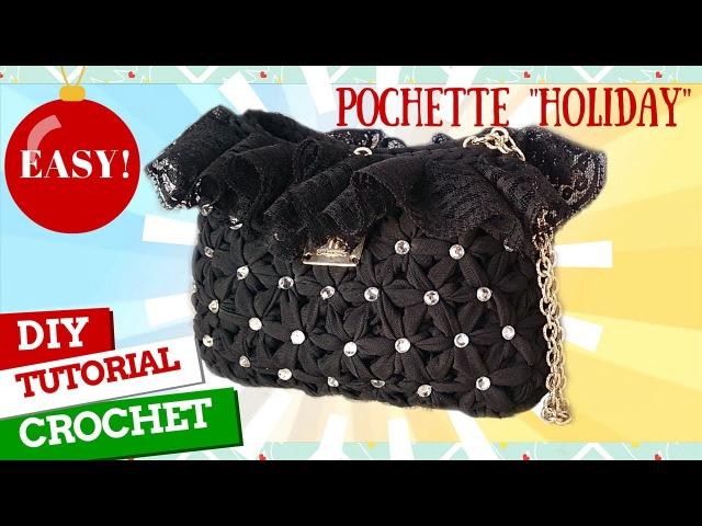 Tutorial uncinetto pochette Holiday | Punto stella | Pattern crochet || Katy Handmade ♡
