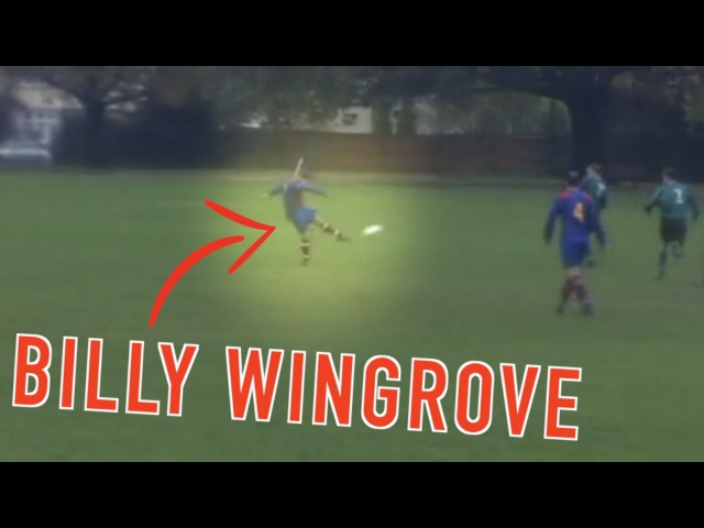 BILLY WINGROVE 16 YEARS OLD SECRET REAL MATCH FOOTAGE REVEALED!