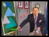 Математика 40. Треугольник Паскаля. Геометрия мыльных пузырей Академия занимательных наук