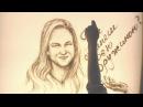 Пісочна анімація Львів. Освідчення в коханні. Портрет піском. Flash Day