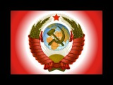 Контрреволюция Наша Русь