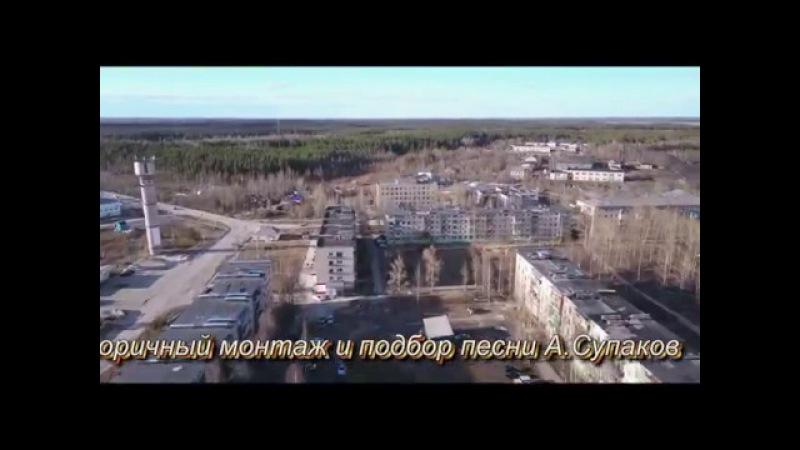 Североонежск с высоты 1 мая 2017 г