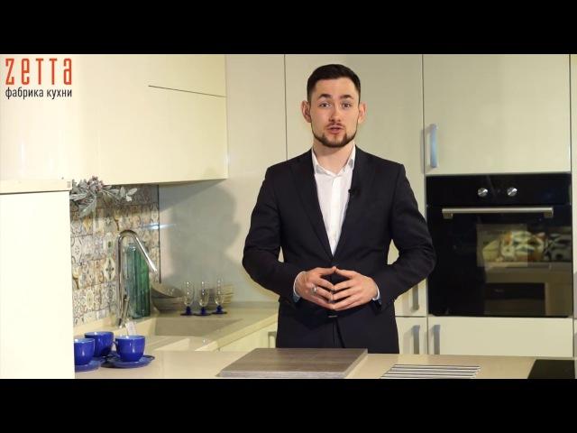 7 способов «Как снизить стоимость кухни»