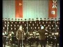 Выступление Ансамбля в Оттаве 1961