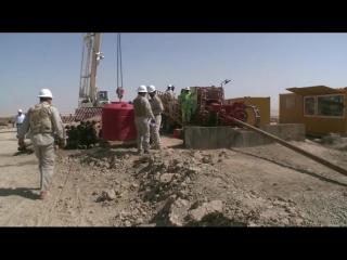 Большая нефть Ирака - 5 эпизод