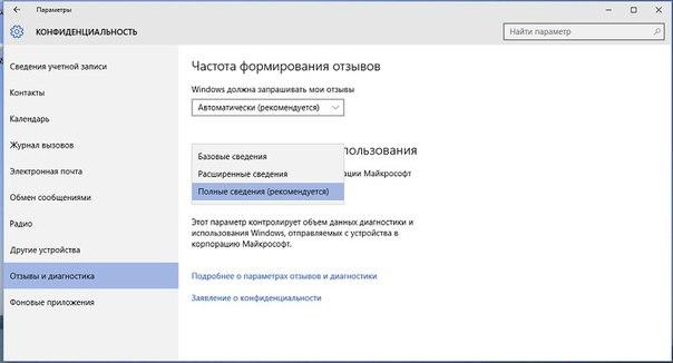 microsoft office для windows 8.1 скачать торрент