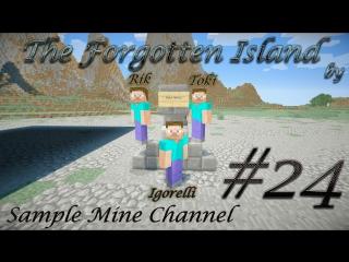 Minecraft 1.4.7 Forgotten Island (Coop) [Серия 24]