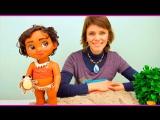 Красивая Кукла Моана и Мила играют с песком - Развивающее видео для детей. Кукла для девочек