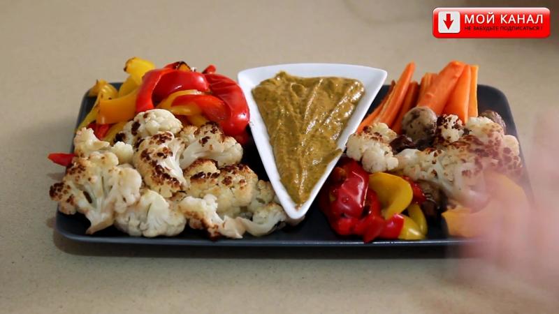 Соус из Тахини и Томатов Tahini sauce and tomatoes Моя Dolce vita кухня Арабского Магриба