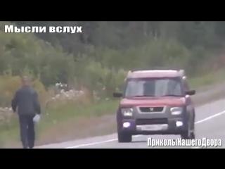 Xtu_stranu_ne_pobedit_Russkie_prikoly_2017)Po-