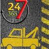 Эвакуатор в Брянске +7 (930) 820-30-58