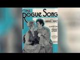 Песня мошенника (1930) | The Rogue Song