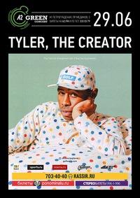 Tyler, The Creator * 29 июня * A2 Green Concert