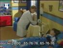 теленовелла Узурпаторша La Usurpadora-66 серия