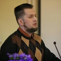 Стёпин Виктор Валерьевич