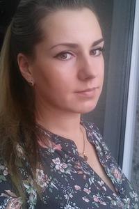 Аня Селивёрстова