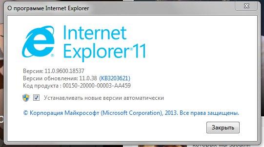 7b58961544f Для входа требуется JavaScript